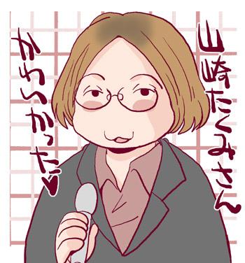 Takumi071104