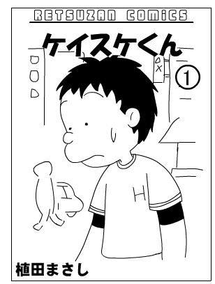 Keisuke071106