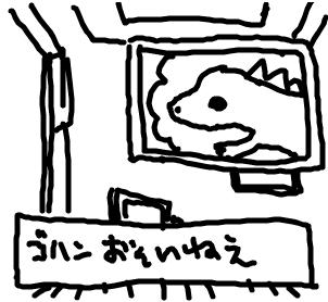 Cocolog_oekaki_2008_10_23_22_04