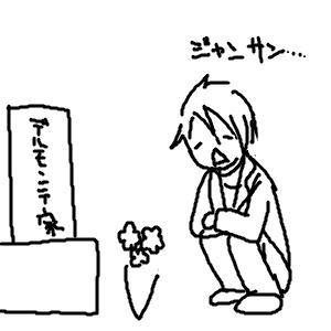 Cocolog_oekaki_2010_01_09_22_13