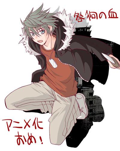 Akira100328_4