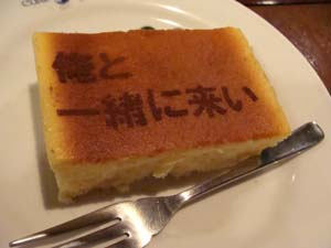 Cafe1009242