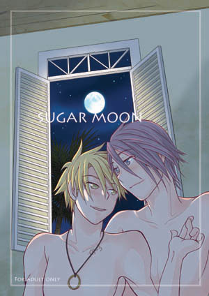 Sugarmoon2_2