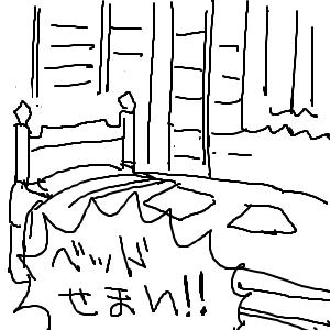 Cocolog_oekaki_2013_05_19_22_39