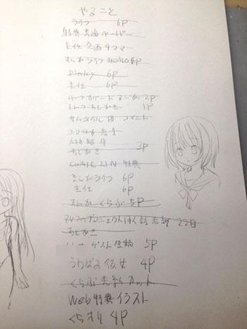 List02_2