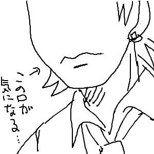 Cocolog_oekaki_2014_05_11_00_53