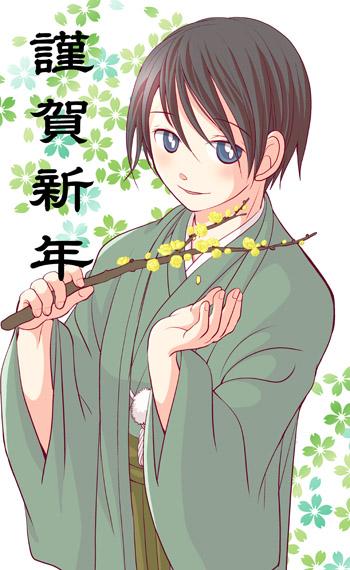 Kyouichirou15010303
