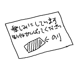 Cocolog_oekaki_2015_07_05_00_25