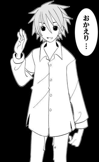 Akira060407
