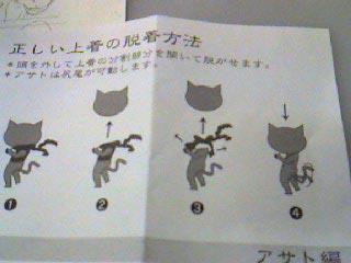 Figure3070426_2