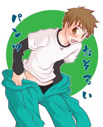 Keisuke060512