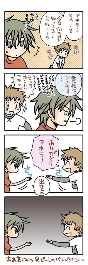 060214keiaki