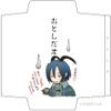 061231pochikaru_1