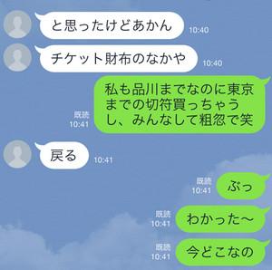 Line02