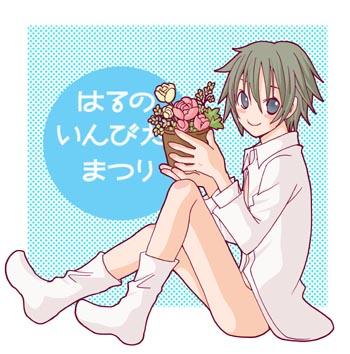 akira060316